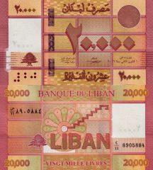 Libano20k-2019