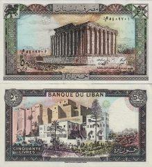 Libano50-1988x