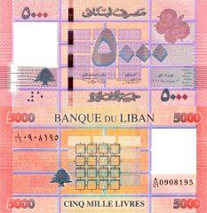 Libano5000-2012