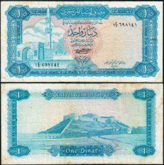 Libia1-698