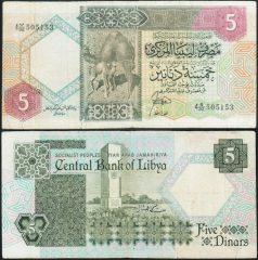 Libia5-505