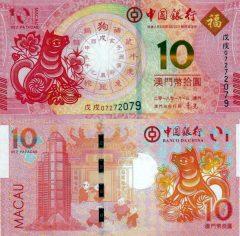 Macao10-2018-BankofChina