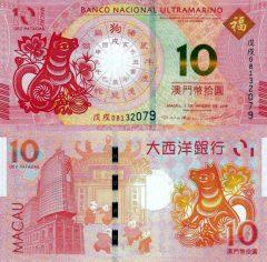 Macao10-2018-Ultramarino