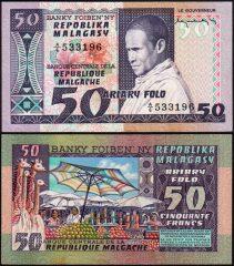 Madagascar50-1974-533