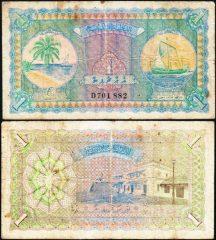 Maldive1-1960-D701