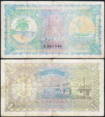 Maldive1-C969