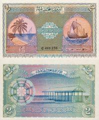 Maldive2-1960