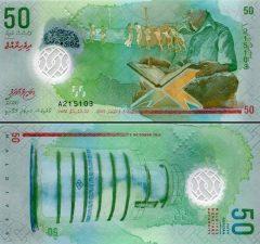 Maldive50-2016