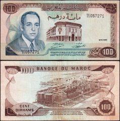 Marocco100-1970-057