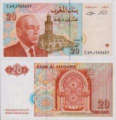 Marocco20-1996-sign13