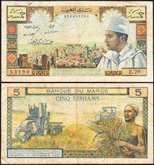 Marocco5-1966-531