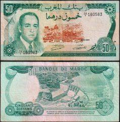 Marocco50-1970-160