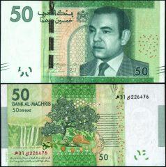 Marocco50-2013-31