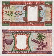 Mauritania200-1996-B012