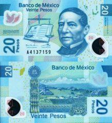 Messico20-2016-SerieAA
