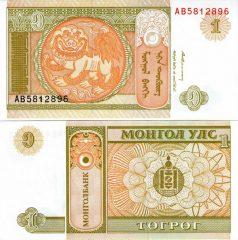 Mongolia1-1993
