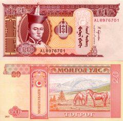 Mongolia20-2017