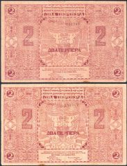 Montenegro2-1912