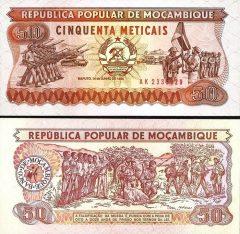 Mozambico50-1986