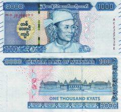 Myanmar1000-2019