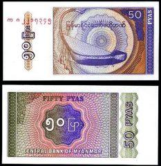 Myanmar50p-1994