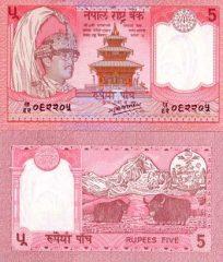 Nepal5-1987x