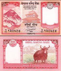 Nepal5-2017