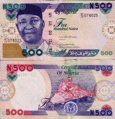 Nigeria500-2020