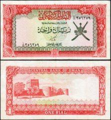 Oman1-1977-356