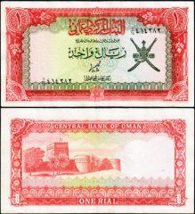 Oman1-1977-414