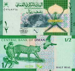Oman1-2-2020
