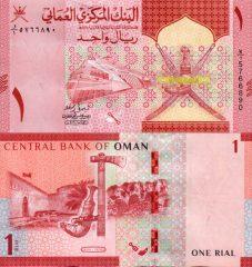 Oman1-2020