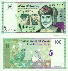 Oman100b-1995