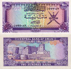 Oman200-1985