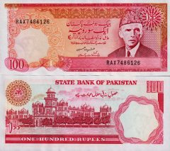 Pakistan100-1986