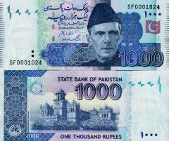 Pakistan1000.2919