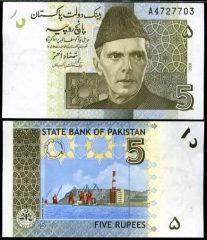 Pakistan5-2008