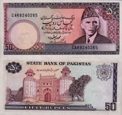 Pakistan50-1986