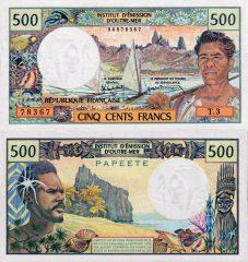 Papeete500-1985x