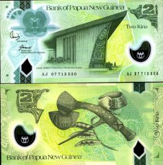 Papua2_2007