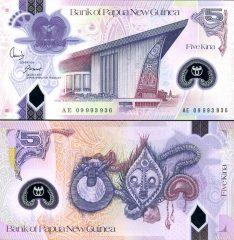 Papua5-2009