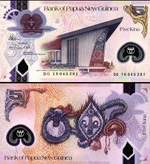 PapuaNuovaGuinea5-2017