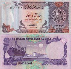 Qatar1-1996-226