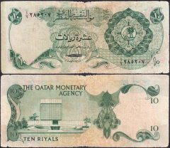 Qatar10-1973-285