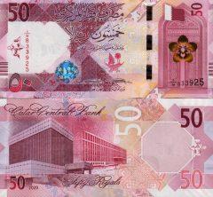 Qatar50-2020