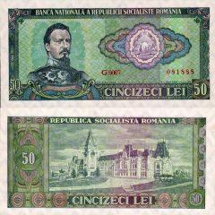 Romania50-1966