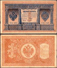 Russia1-1898-HB245