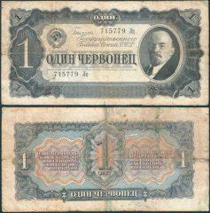 Russia1-1937-715