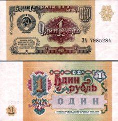 Russia1-1991