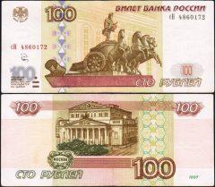 Russia100-1997-486